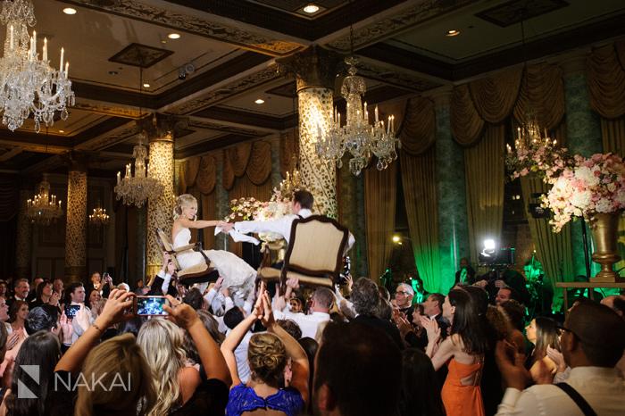 chicago jewish wedding photos