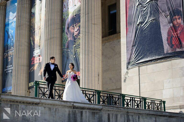 chicago field museum wedding photographer