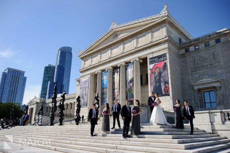 field museum wedding photographer