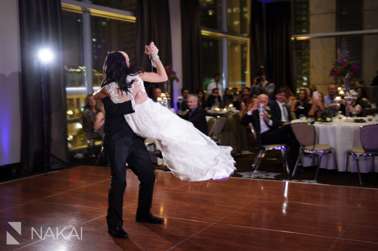thewit wedding reception picture first dance