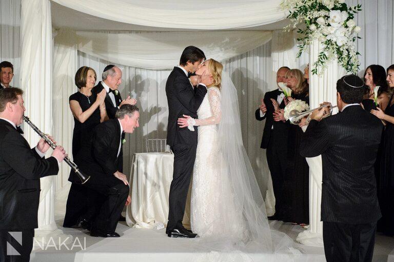 chicago fairmont wedding jewish picture chuppah