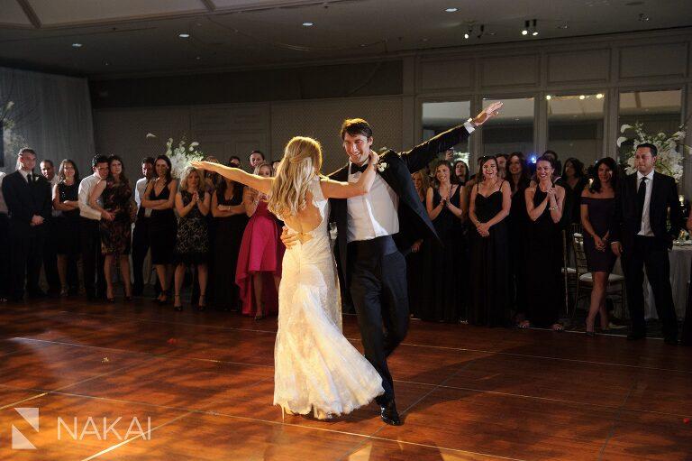 first dance fairmont chicago wedding reception photo