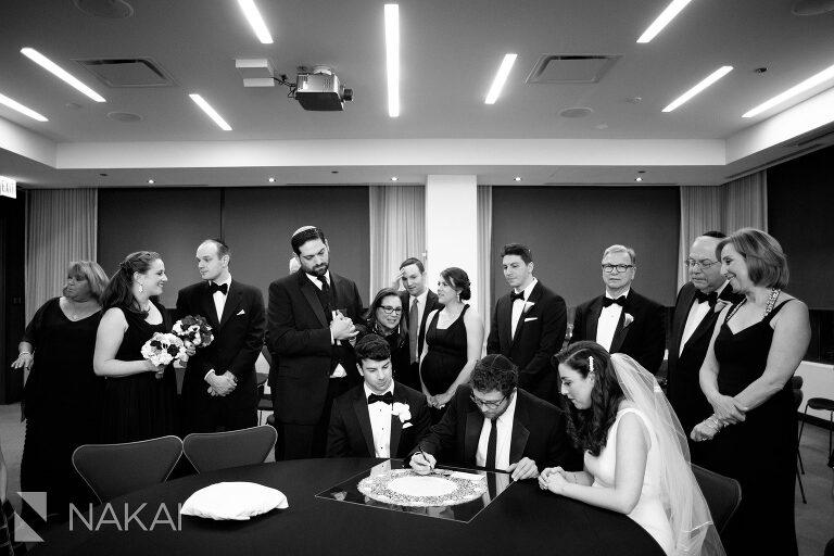 chicago aqua blu wedding photo ketubah jewish