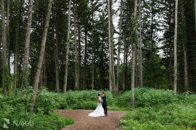 Morton Arboretum wedding photographer microwedding